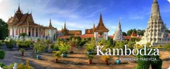 Достопримечательность Камбоджи серебряная пагода